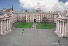 爱尔兰都柏林大学什么时候创立的(爱尔兰都柏