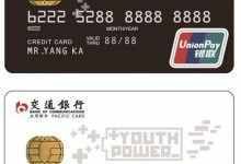 借记卡是什么意思?小编告诉你关于信用卡的那