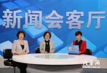 天津市财政地税政务网,天津市财政局非税缴费