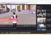 电脑怎么下载网页上的视频(网页视频下载教程