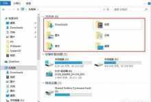 怎么删除文件传输助手里的文件夹(文件传输助