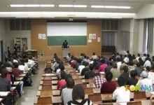 马拉加大学在哪个城市(马拉加大学怎么样好不