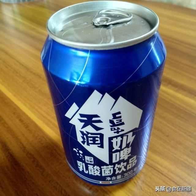 出了新疆很难买到的特产饮品,心心念念的好喝的