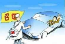 汽车召回是什么意思(汽车为什么要召回有什么