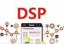 dsp是什么意思?什么是DSP广告