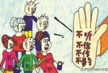 邪教组织有哪些?盘点中国七个邪教组织