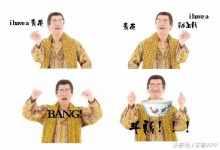 """什么是斗彩?到底什么是""""斗彩""""瓷器?"""