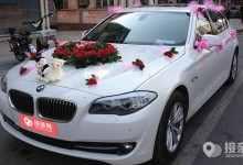 红色代表什么含义?白色、红色、黑色、金色婚车代表什么含义