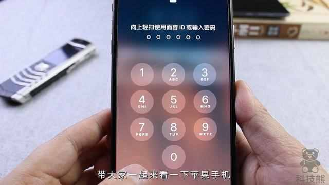 手机锁屏密码忘记,教你这2个方法,不用去修自己也能进入手机