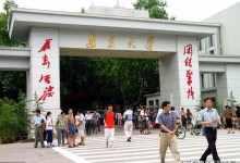 江苏高考排名录取大学及对应学校(江苏省高校录取分数排名)