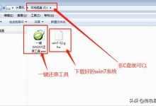 如何重装系统win7?如何重装电脑安装Win7 系统?