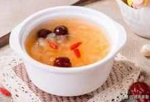 银耳红枣汤做法大全及禁忌?教你红枣银耳汤的做法
