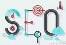 网站seo优化:站内优化实战技巧