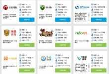 广告联盟怎么赚钱?如何才能创办网站用广告联盟赚钱?