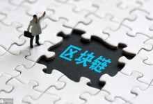 区块链是什么意思?如何简单易懂地介绍区块链?