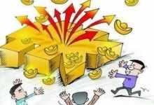 1万炒股一年最多挣多少?先学习这6个炒股技巧