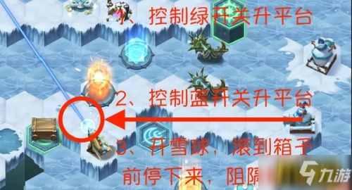 剑与远征霜息冰原雪球机关触发技巧 霜息冰原雪球机关怎么触发