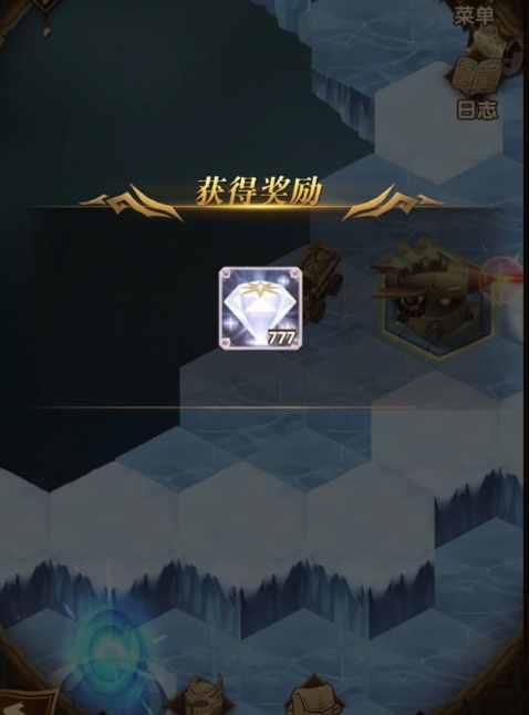 剑与远征霜息冰原隐藏宝箱在什么地方 霜息冰原777钻石宝藏获取攻略