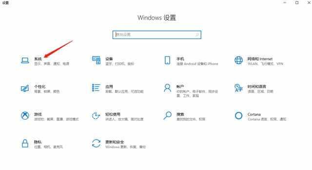 WIN10系统必做的6个优化,优化完电脑性能飙升。