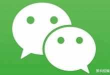 微信正式宣布!7月1日起,部分人群不能转账,交易更