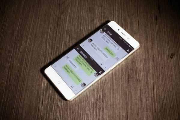删除的微信聊天记录可以找回吗?教你找回微信聊天