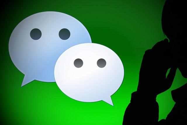 微信删除的好友该如何找回?会学4招,迅速将好友加回来