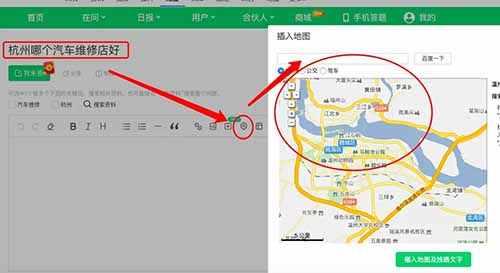 企业商家怎么做百度地图标注、优化排名、推广引流和营销?【实操方法】 百度 SEO推广 第14张