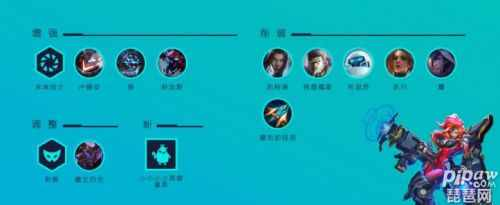 lol云顶之弈10.11新版本T1阵容 2020云顶之弈最强阵容