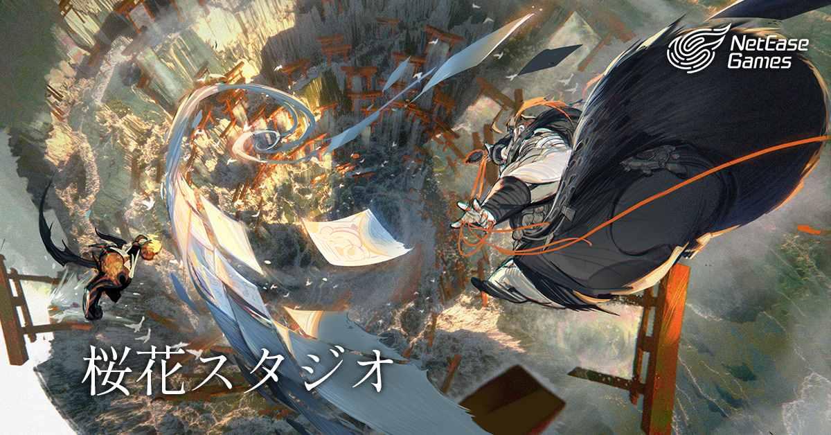 网易在日本设立次世代主机游戏开发工作室