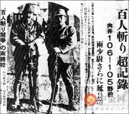 南京大屠杀是哪一天?南京大屠杀死了多少人