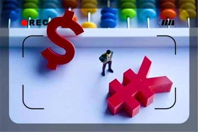 普及一下,人民币贬值是什么意思?人民币贬值会有什么影响?