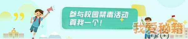 青骄第二课堂登录平台入口2019 青娇第二课堂在线登录地址最新