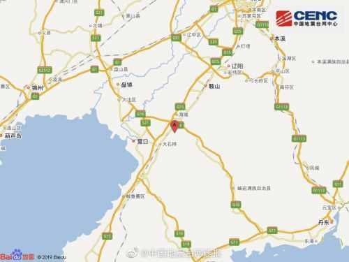 辽宁海城市地震怎么回事?辽宁海城市地震几级的严重吗详细情