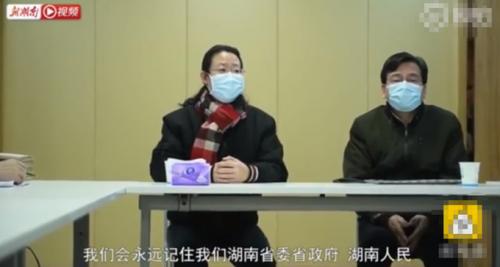 黄冈市长哽咽感谢湖南医疗队怎么回事?黄冈市长邱丽新说了什