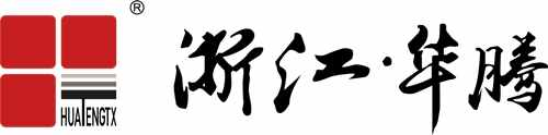 """,小康榜""""华腾""""2020中国食品安全百佳县市"""