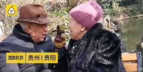 80岁爷爷90岁奶奶重逢怎么回事?80岁爷爷90岁奶奶重逢神态令人