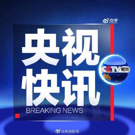 云南对大理征用疫情防控物资通报批评怎么回事 事件始末最新消