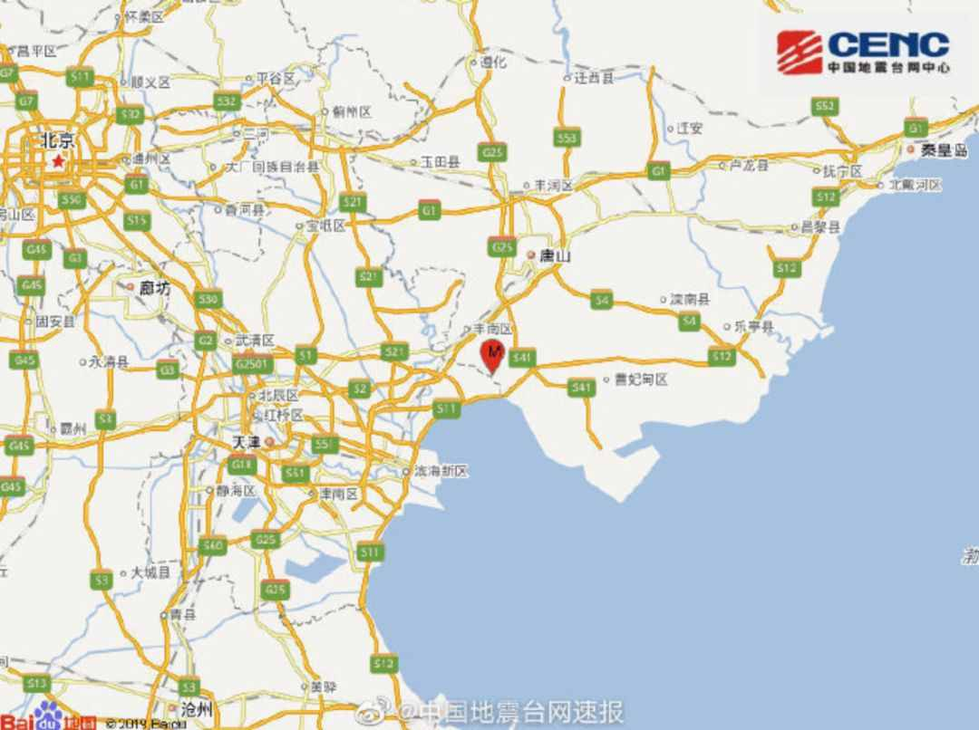唐山地震具体什么情况?唐山地震几级的严重吗哪些地方有震感