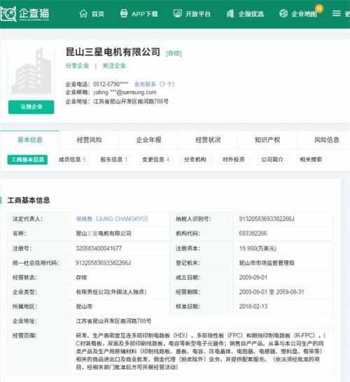 三星手机彻底退出中国制造怎么回事?三星手机退出中国制造原