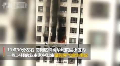 哈尔滨住宅爆炸怎么回事 哈尔滨住宅爆炸现场图片太恐怖了