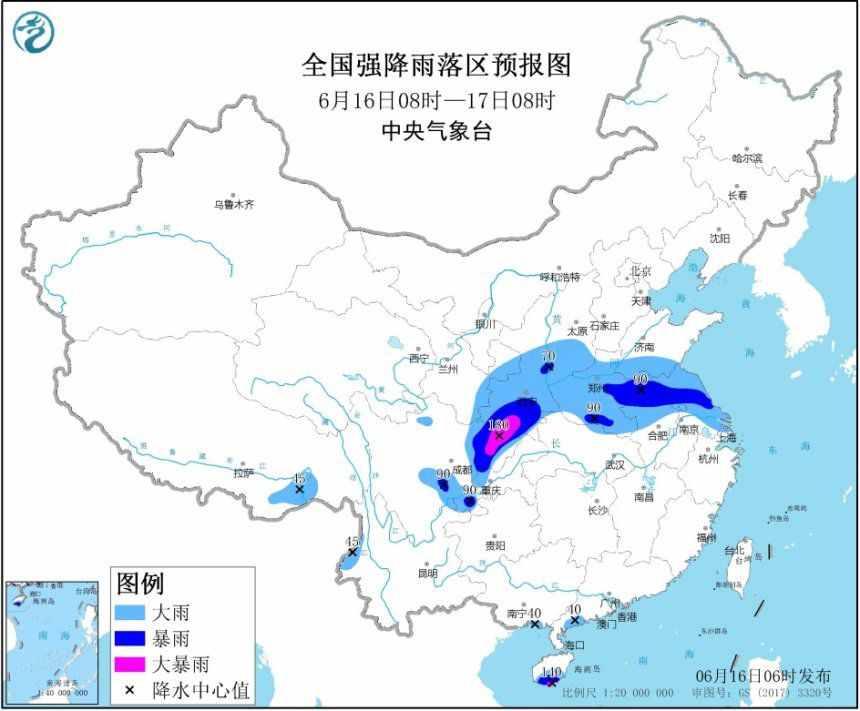 暴雨黄色预警:陕西四川等地部分地区有大暴雨