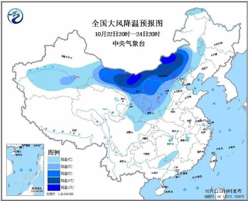 冷空气到货时间表曝光 各地气温什么时候会降具体时间表一览