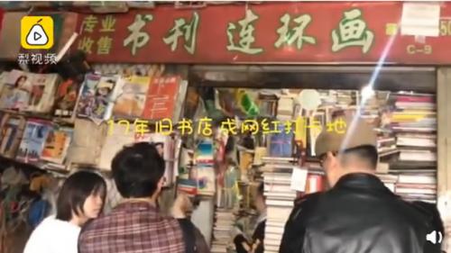网红书店规定打卡必买一本书怎么回事?网红书店打