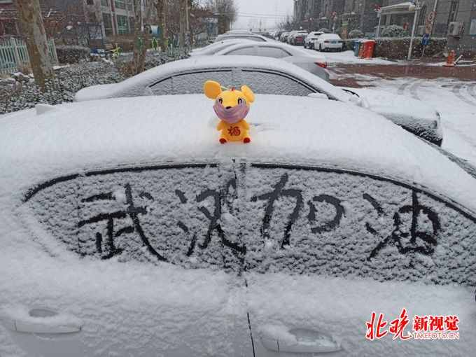 20200202意味着什么 20200202北京下的这场雪也太美了吧