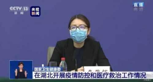 焦雅辉简历介绍为什么备受称赞 疫情防控就需要这样的好干部