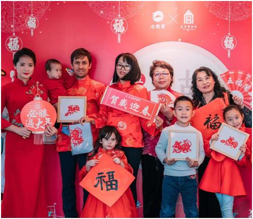 必胜客x故宫博物院  五福开宴邀你一起过中国节