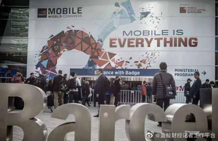 世界移动通信大会取消怎么回事 世界移动通信大会为什么取消