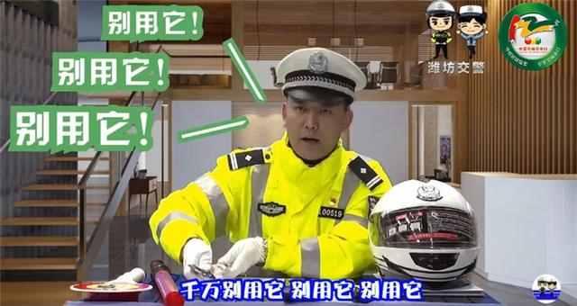 交警李佳琦式宣传交通安全怎么回事?李佳琦式是什