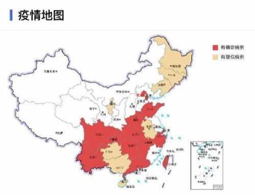全国最新疫情地图曝光(实时更新):全国确诊553例  死亡17例