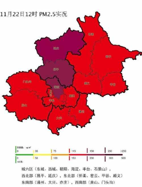 北京空气质量污染是怎么回事?北京空气质量污染详细情况介绍